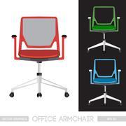 Office armchair set. Digital vector image Stock Illustration