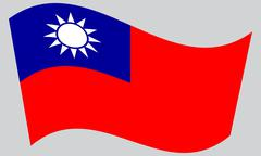 Flag of the Republic of China (ROC), Taiwan, waving on gray background. The n Stock Illustration