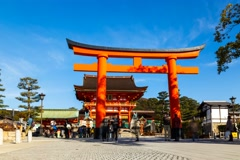 Timelapse of Fushimi Inari Taisha Shrine In Kyoto, Japan Stock Footage