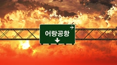 4K Passing Orang Airport North Korea Highway Sign in the Sunset 3 Stock Footage