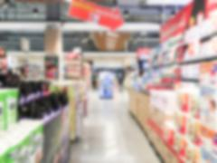 Abstract blur supermarket Stock Photos