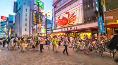 Osaka Dotonburi, Japan Stock Footage