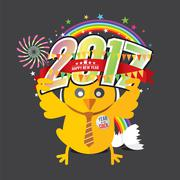 Cute Chick Celebrating 2017 With Colorful Firework Vector Illustration Piirros