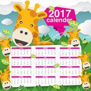 2017 Calendar Starts Sunday Giraffe In Forest Vector Illustration Stock Illustration