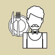 Hotel vector illustration , vector icon Stock Illustration