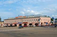 Hotel Uspenskaya (former building of trade rows), Uglich, Russia Stock Photos