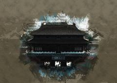Forbidden City in Beijing, China Stock Illustration