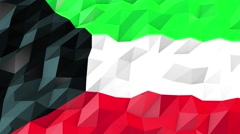 Flag of Kuwait 3D Wallpaper Illustration Stock Footage