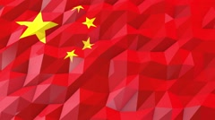 Flag of China 3D Wallpaper Illustration Stock Footage