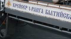 Close Up shot of gangway of The cruiser Aurora after a renovation parking on the Stock Footage