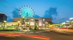 Kagoshima, Japan Stock Footage