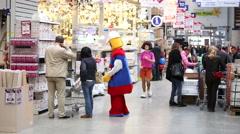SuperMarket, LEGO-man and Dora the Explorer Stock Footage