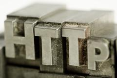 Http building blocks Stock Photos