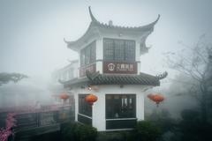 The Linong Tea House in fog at Ngong Ping, on Lantau Island, Hong Kong. Stock Photos