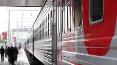 The Passenger Train Departs From The Platform. Closeup. Stock Footage