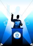 Israel Leader Giving Speech on Stage Stock Illustration