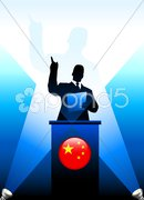China Leader Giving Speech on Stage Stock Illustration