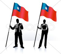 Business silhouettes with waving flag of Taiwan Stock Illustration