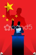 China flag with political speaker behind a podium Stock Illustration
