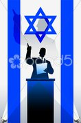 Israel flag with political speaker behind a podium - stock photo