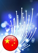 Chinese Internet Button with Fiber Optic Background Stock Illustration