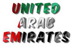 United Arab Emirates Word With Flag Texture Stock Illustration
