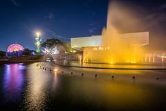 Fountain outside the Cultural Center of the Philippines at night, in Pasay, M Stock Photos