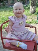 Child Happy Kid Stock Photos