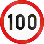 Road sign used in the African country of Botswana - Speed limit Stock Illustration