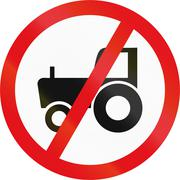 Road sign used in the African country of Botswana - Agricultural vehicles pro Stock Illustration