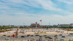 Tiananmen Square, The Gate of Heavenly Peace in Beijing China Stock Footage