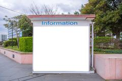 Empty billboard or information board in City Street for new advertisement Stock Photos