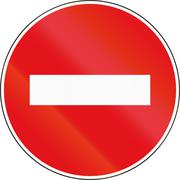 Road sign used in the African country of Botswana - No entry Stock Illustration