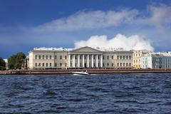 St. Petersburg scientific center of the Russian Academy of Sciences. Russia Stock Photos