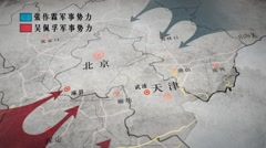 First Zhili-Fengtian War Stock Footage