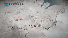 FengXi warlord Three dimensional maps of the war. Stock Footage