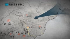 View of Peking Coup Stock Footage