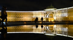 Saint-Petersburg building of the General Staff in the reflection Stock Footage