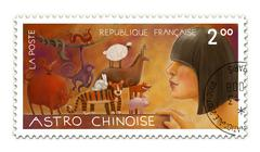 Chinese horoscope post stamp Stock Illustration