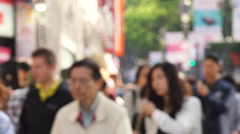 Tokyo, Japan of hustle and bustle (blur) Stock Footage