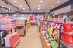 Blur of store for shopping at supermarket Stock Photos
