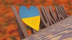 Inscription I love Ukraine on an orange background Stock Footage