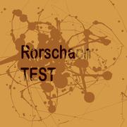 Illustration projective Rorschach technique, or simply the inkblot test Stock Illustration