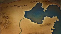 Qin established County map Stock Footage