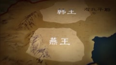 Feudal system of the early Han Dynasty Stock Footage