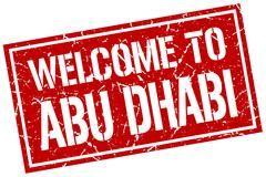 Welcome to Abu Dhabi stamp Piirros