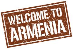 Welcome to Armenia stamp Stock Illustration