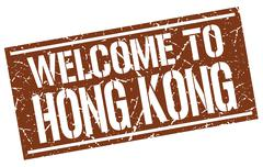 Welcome to Hong Kong stamp Stock Illustration