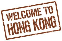 Welcome to Hong Kong stamp Piirros