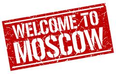 Welcome to Moscow stamp Piirros
